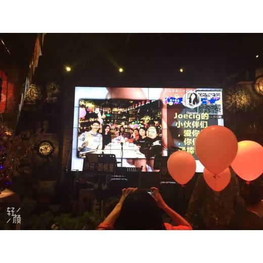 Joecig Team celebrates Christmas together