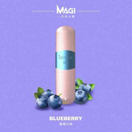 2019 trending product custom disposable  vape pen vaporizer starter kit Joecig Magi 2