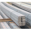 China prime steel flat bar