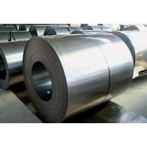 cold rolled low carbon steel coil