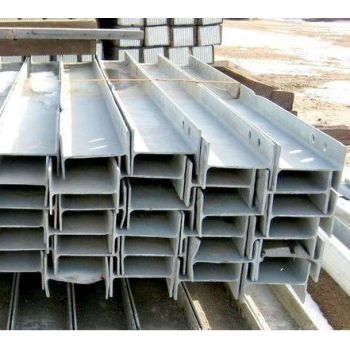 steel h section