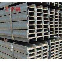 hot rolled mild steel I beam