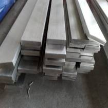 steel low carbon flat bar
