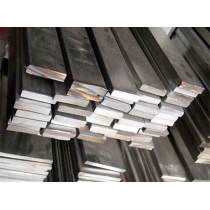 prime hot rolled steel flat bar