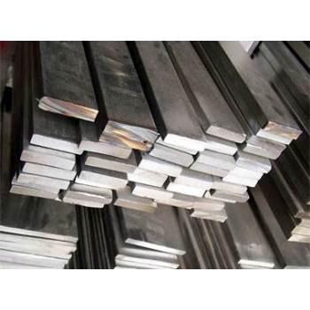 prime hot rolled steel flat bar