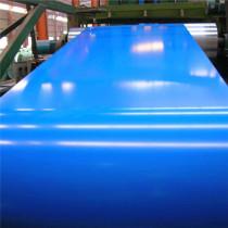 DX51D 600-1250mm width writingboard surface prepainted Steel coil ppgi