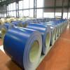 Prepainted galvanized steel coil/PPGL steel coil,PPGI factory