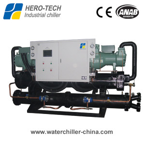 Water cooled screw chiller HTS-300WF/300HP