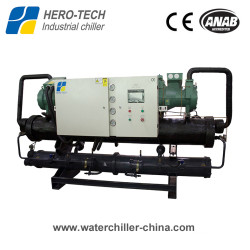 Screw type water-cooled glycol chiller HTSL-200WD