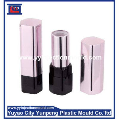 Cosmetics plastic injection mould for high quality lipstick cap  (From Cherry)