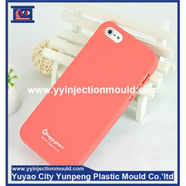 mobile phone case plastic injection tooling/mould (from Tea)