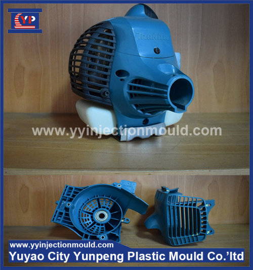 plastic injection tooling molding supplies products