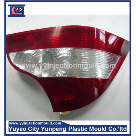 plastic car lamp mould plastic lamp shell mould