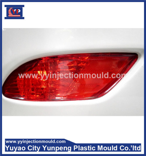 plastic car lamp mould plastic lamp shell mould