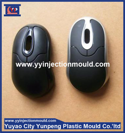 Electronic product manufacturers plastic injection mould mouse shell (from Tea)