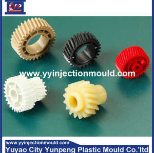 Professional custom design plastic gears injection moulding made in China  (From Cherry)
