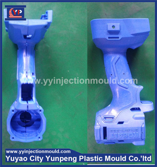Double color Mold for Electric Tool Handles Shell Plastic Injection Parts (with video)