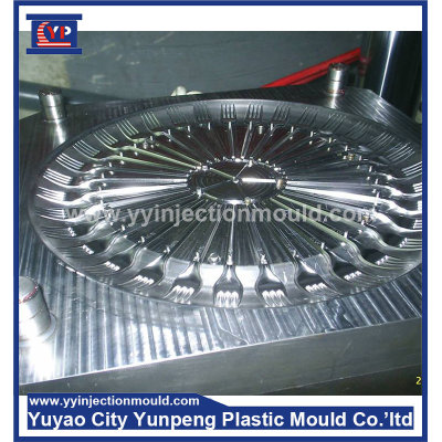 Zhejiang Ningbo plastic injection spoon /fork/knife tableware mould supplier (Amy)