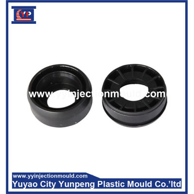 high quality customized small plastic part, OEM small plastic injection parts (from Tea)