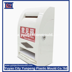 High quality injection moulding plastic complaint box mould (from Tea)