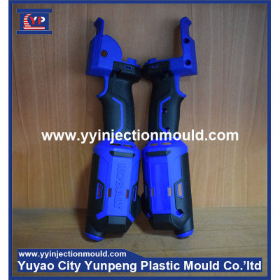 Double color Mold for Electric Tool Handles Shell Plastic Injection Parts  (From Cherry)