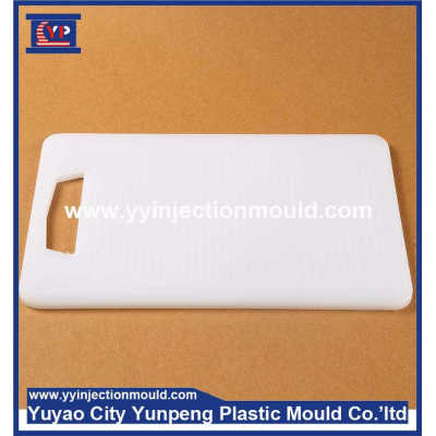 Custom Plastic Injection Mold for PP Cutting Board (From Cherry)