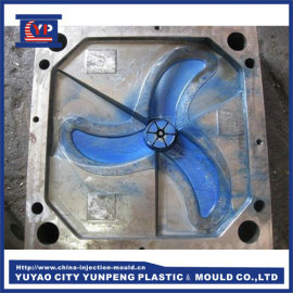 custom plastic fan blade mold plastic fan injection mould (From Cherry)