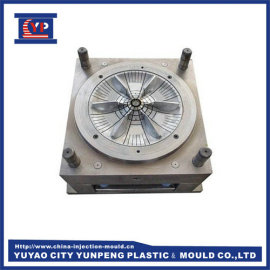 Customized Plastic Injection Fans Cover Mould for household appliances (From Cherry)