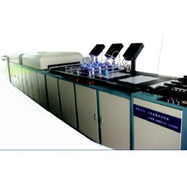 China TIJ Thermal Inkjet Printer Multifunctional Variable Data Printing System - DPBOX - IN-TIJ005