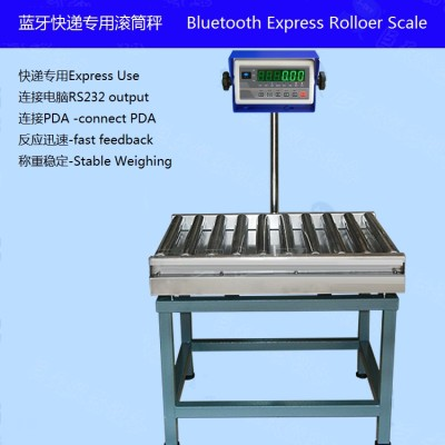 RC-BLUE bluetooth Express Roller conveyor scale