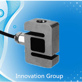 IN-MS-001 5 to 100 KG Tension S type Load Cell for automatic equipments