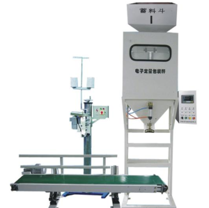 Automatic quantitative granule packing machine