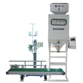 Automatic quantitative granule packing machine