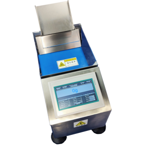 SCW series small bag check weigher
