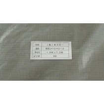 PVC coated fabric mesh sheet