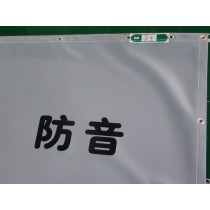 PVC sound proof sheet