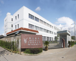 NINGBO TIANTAI HOSE MFG.CO.,LTD,