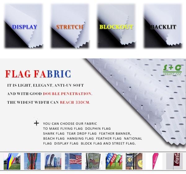 Dye sub flag fabric JYQC-08 provides slight blockage and shield
