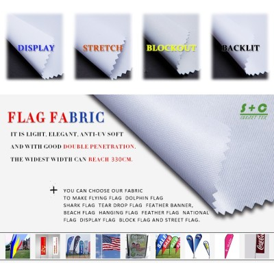 Dye sub flag fabric JYQC-03 is more suitable for commercial flags.