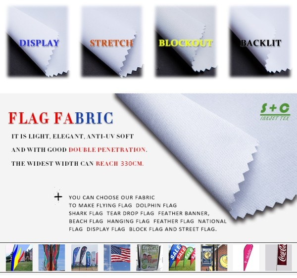 Dye sub flag fabric JYQC-18(145) suitable for outdoor flag display.