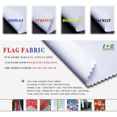 Dye sub flag fabric JYQC-18(200) has good color representation.