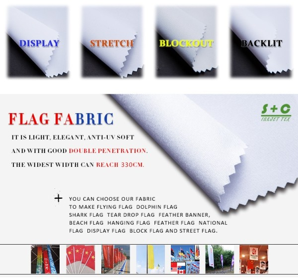 Dye sub flag fabric JYQC-18(200) has good color representation.