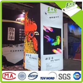 Dye sub light box fabric JYBL-111 (Sky Fabric) with a weight of 200gsm.