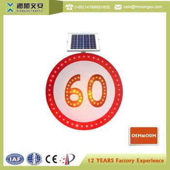 600mm Solar LED Traffic Sign
