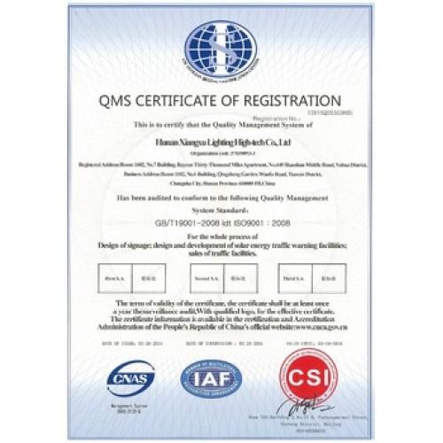 Certificats ISO