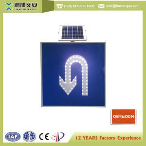 U-Turn Solar Traffic Sign XXSL-U800