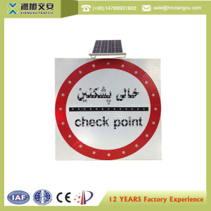 Arabic 10w Solar power traffic singal