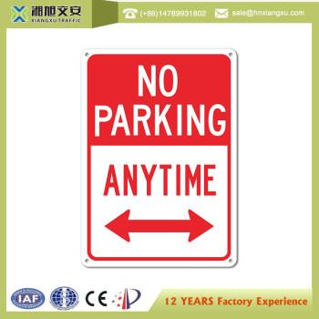 No parking indicative signs