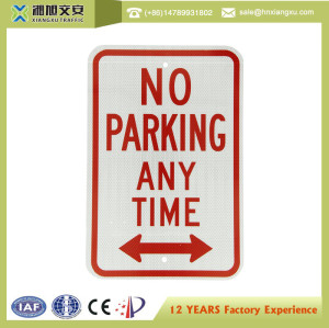 No parking indicative yard safety signs