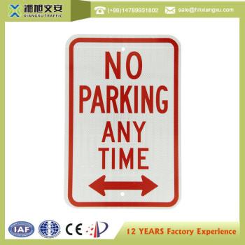 No parking indicative yard safety signs